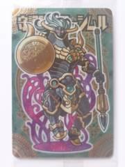 神羅万象/幻双竜の秘宝1弾 021守護騎士ユーシムル[SR]