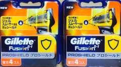 GilletteFusion5+1�W���b�g�t���[�W�����y�v���V�[���h�z�n8��