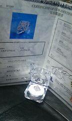 菱形エルガンス0.48ctダイヤモンドを散りばめて鑑別書付き