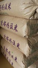 平成28年産  新米 京都 丹後 コシヒカリ 玄米30kg