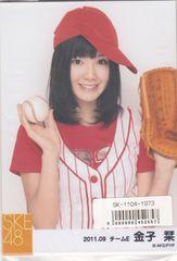 SKE48 ベースボール写真セット 金子栞