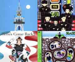 新品 nobodyknows ノーバディノウズ CD 4枚セット 未開封 レア