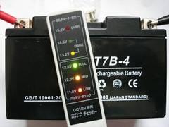 ●新品バッテリー GT7B-4 7B-BS互換