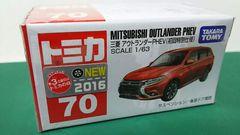 No.70・三菱アウトランダー・PHEV・初回特別仕様