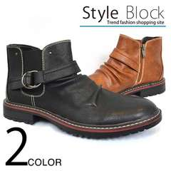 スタイルブロック サイドゴアショートエンジニアブーツ 全2色