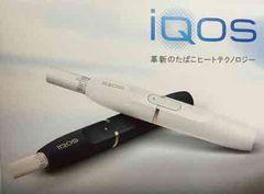 iQOS アイコス 本体キット 2色セット 新品