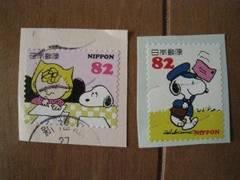 【使用済み切手】スヌーピー  2枚