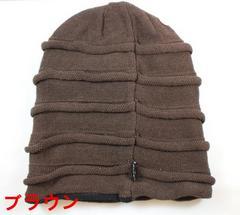レディース メンズ ニット帽子 キャップ ブラウン