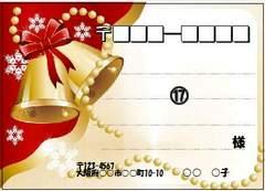 ■(宛名シール)8枚■クリスマス�Pベル