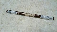 スウィートサロン SSアイライナー 02ミルクチョコレート