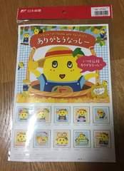 ☆ふなっしー☆切手☆