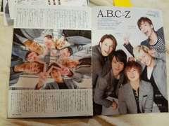 A.B.C-Z 『1/11発売TVfanCROSS &TVガイド』13�nカウコン&ジャニアイ含む