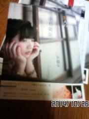 1円 3人のフォトグラファーが撮る小松奈菜展チラシ