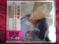 新品 限定盤 小池徹平 CD+DVD