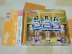 CD+DVD AKB48 チームサプライズ バラの儀式公演 09 ときめきアンティーク