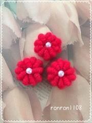 ハンドメイド♪ぷっくりお花の毛糸編みモチーフ3個セット 16