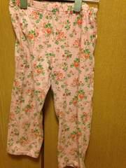 美品☆COMMECAISM☆ピンク花柄6分丈スパッツ150