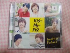 新品同様Kis-My-Ft2 AnotherFuture初回限定B DVD付き