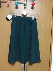 グリーン スカート 新品
