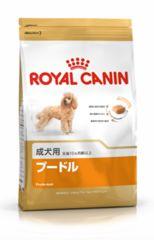 ロイヤルカナン 正規品 プードル 成犬用 7.5kg