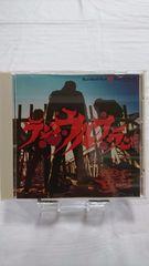 美品CD!! ラン・ウルフ・ラン / ギターウルフ