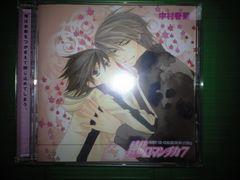 CD★純情ロマンチカ7★中村春菊