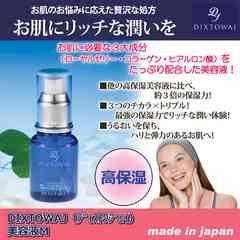 定形外■贅沢処方 高保湿美容液 M ハリ弾力/老化防止/乾燥肌