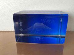 ガラスの中の富士山 置物 土産 切手払い可能