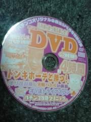 ���ݺ�ؼ��ٕK���@����2016�N6�����t�^DVD