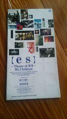 Mr.Children���yes�z�`Theme of es�`���g�C�Y�t�@�N�g���[