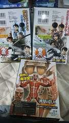 進撃の巨人 7巻9巻10巻 フィギュア 超大型巨人エレンリヴァイ