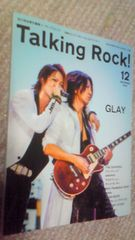 Talking Rock!(İ�ݸ�ۯ�)GLAY2014�N12����