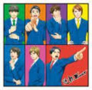 即決 ジャニーズWEST 逆転Winner (+DVD) 初回盤A 新品未開封