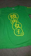 エバラ焼肉女子TシャツM