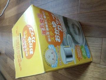 モバオク:炊飯器 離乳食用 ステンレス製おかゆカップ