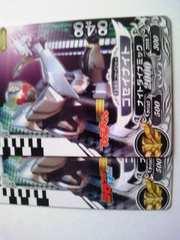 ダイスオー非売品[P030ゴセイナイト]ロゴ違い2枚セット即決/天装戦隊ゴセイジャー