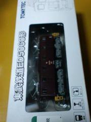鉄道コレクション 東武鉄道ED5060形
