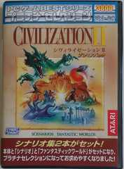 (PC)Civilization2/��ިײ�ް���2���б��߯����ި��3���g��