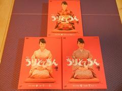 貫地谷しほり「ちりとてちん DVD-BOX 全3巻セット」