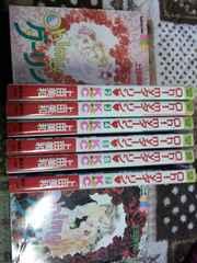 上田美和 【Oh!my ダーリン】1〜8巻 完 コミックス