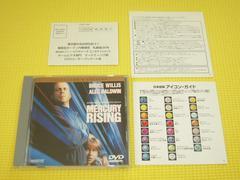 DVD★即決★マーキュリーライジング COLLECTOR'S EDITION