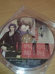 �����S���^�� �m�́��\����T���h���}CD