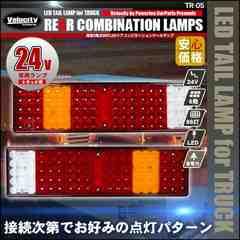 ��LED�e�[�������v LED86�� 2�ƒZ�b�g�yTR05�z