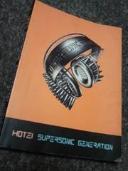 布袋寅泰SUPERSONIC GENERATIONスコアブック 楽譜