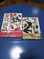 月刊少女野崎くん 初回限定特装版 6巻&8巻