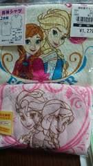 アナと雪の女王長袖シャツ80あったかエアーニット2枚組