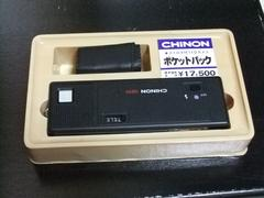 CHINON ポケットカメラ POCKETPAK 110TF