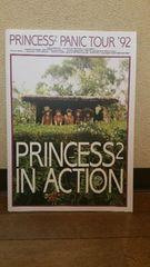 �����@ײ��±�����گ�/��Ư�±�92�@PRINCESS IN ACTION