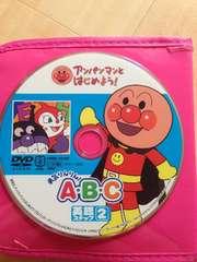 �A���p���}�� DVD �E�C����� �p�� A B C �͂��߂悤 2