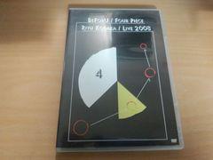 DVD「BeForU/FOUR PIECE RIYU KOSAKA/LIVE 2008」小坂りゆ●